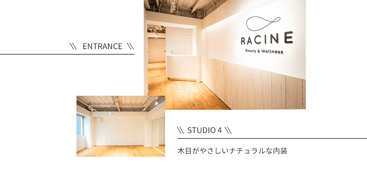 ENTRANCE、STUDIO 4:木目がやさしいナチュラルな内装