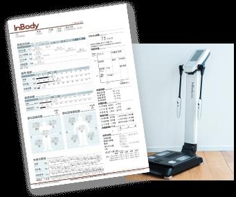 InBody470で身体の詳細なデータを計測・取得します。